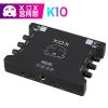 Sound card XOX K10 hàng chuẩn CHÍNH HÃNG